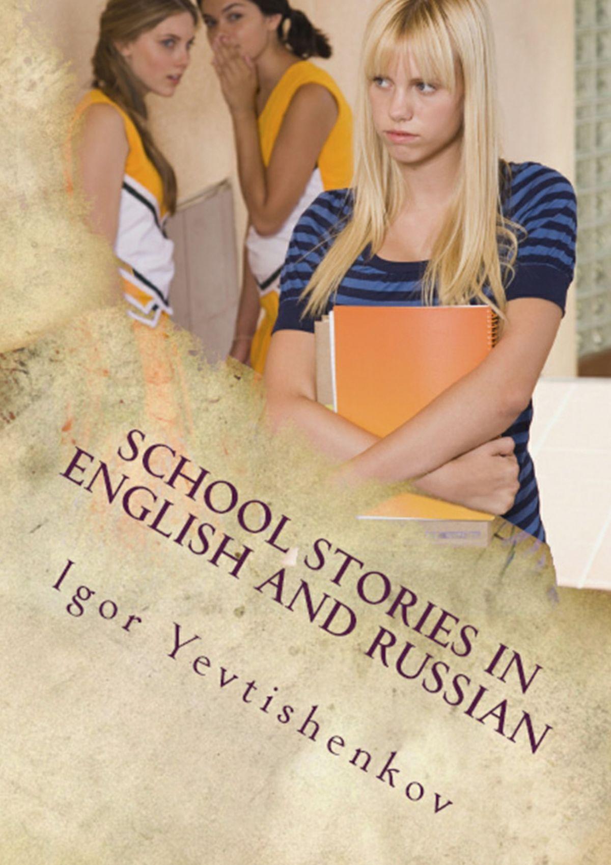 Igor Yevtishenkov School Stories in English and Russian недорго, оригинальная цена