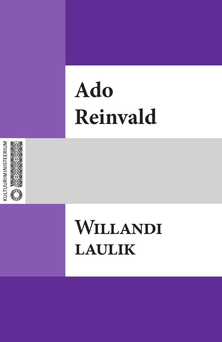 Ado Reinvald Willandi laulik кариев ч технология microsoft ado net