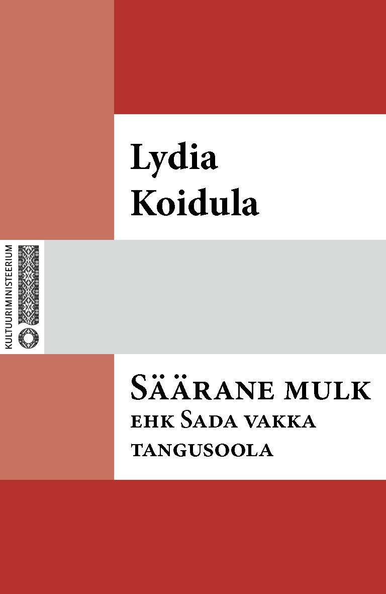 Lydia Koidula Säärane mulk, ehk, Sada vakka tangusoola lydia koidula jutud ojamölder ja tema minia