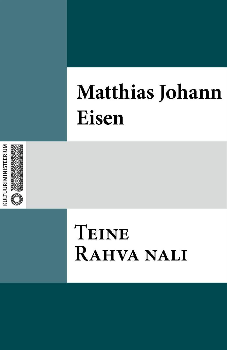 Matthias Johann Eisen Teine Rahva nali