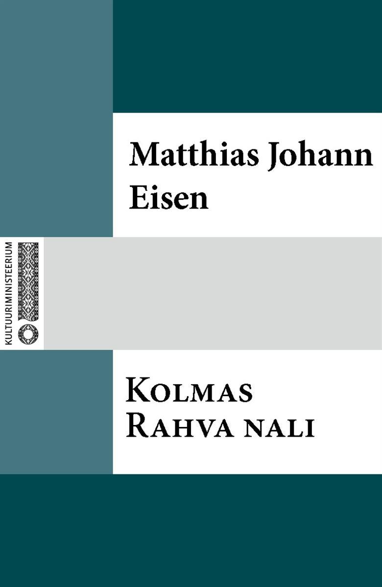 Matthias Johann Eisen Kolmas Rahva nali