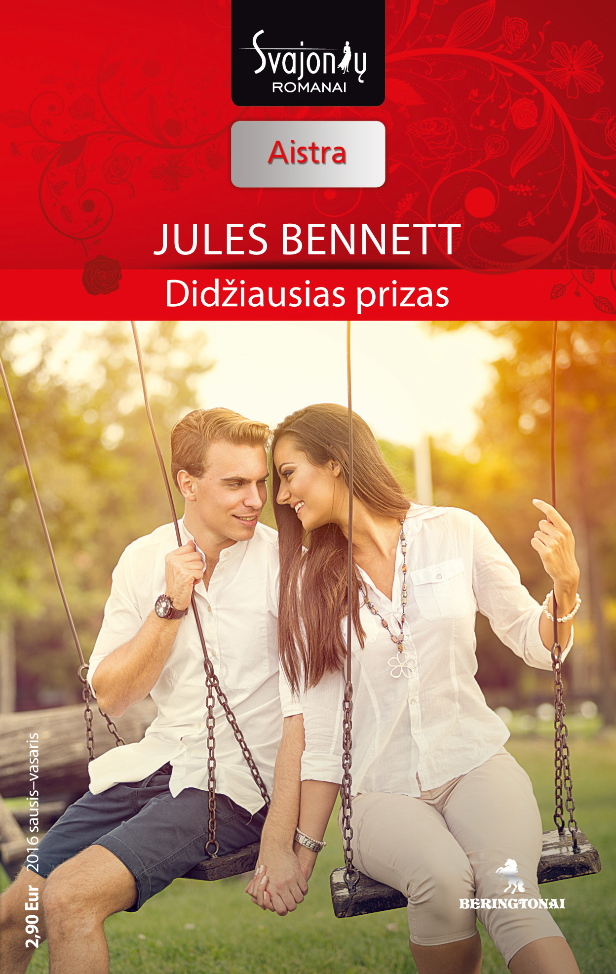 Jules Bennett Didžiausias prizas цена и фото
