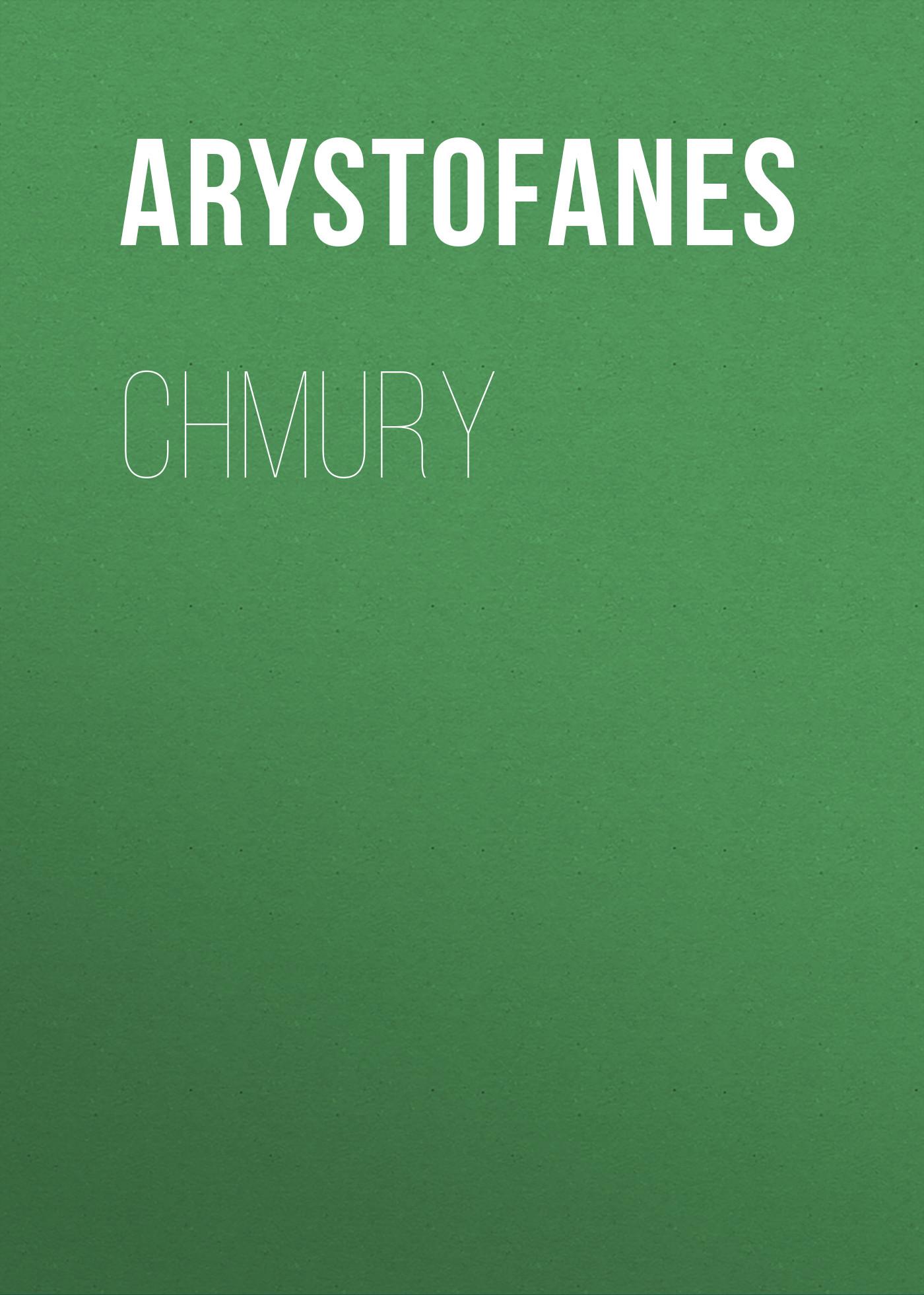 Chmury ( Arystofanes  )