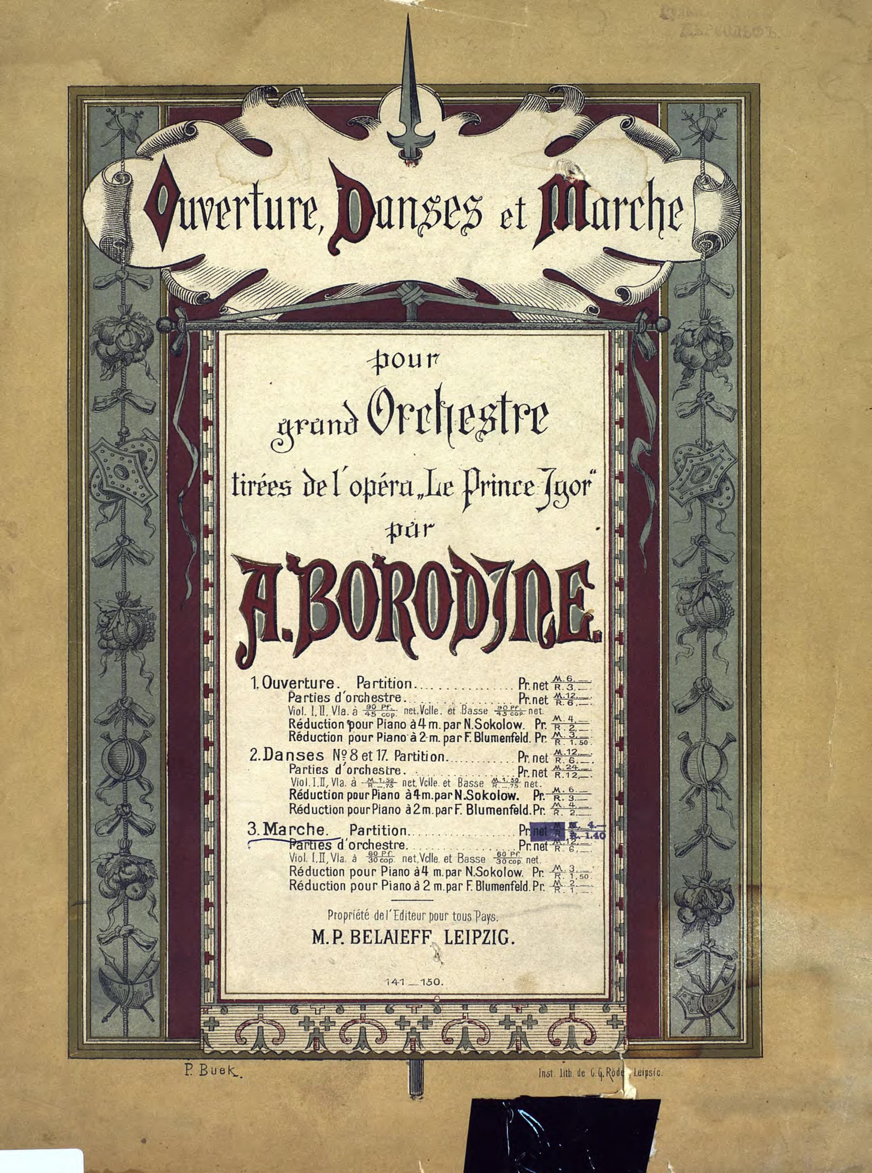 Александр Бородин Marche c chesneau marche funebre