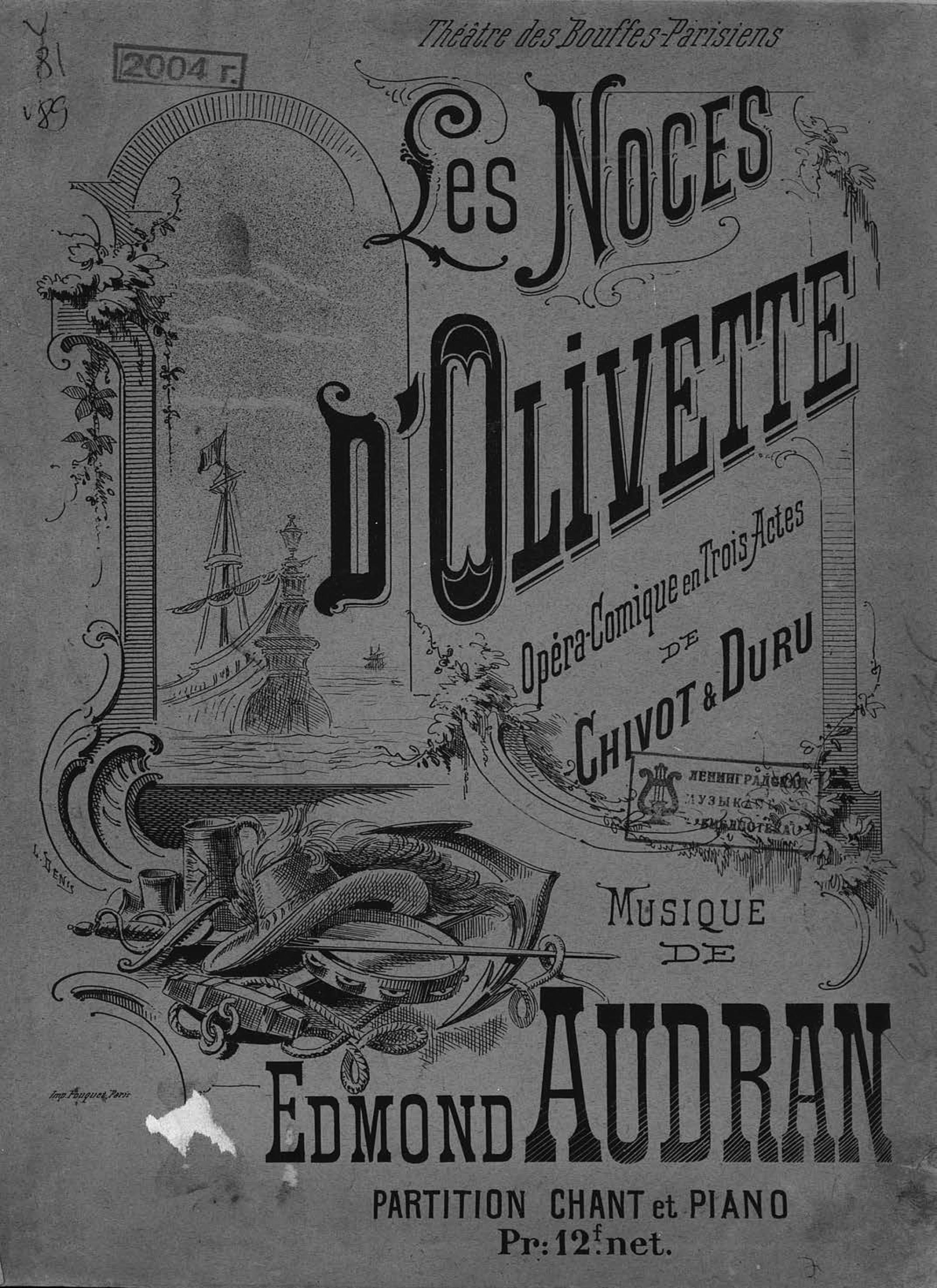 Эдмон Одран Les Noces d'Olivette