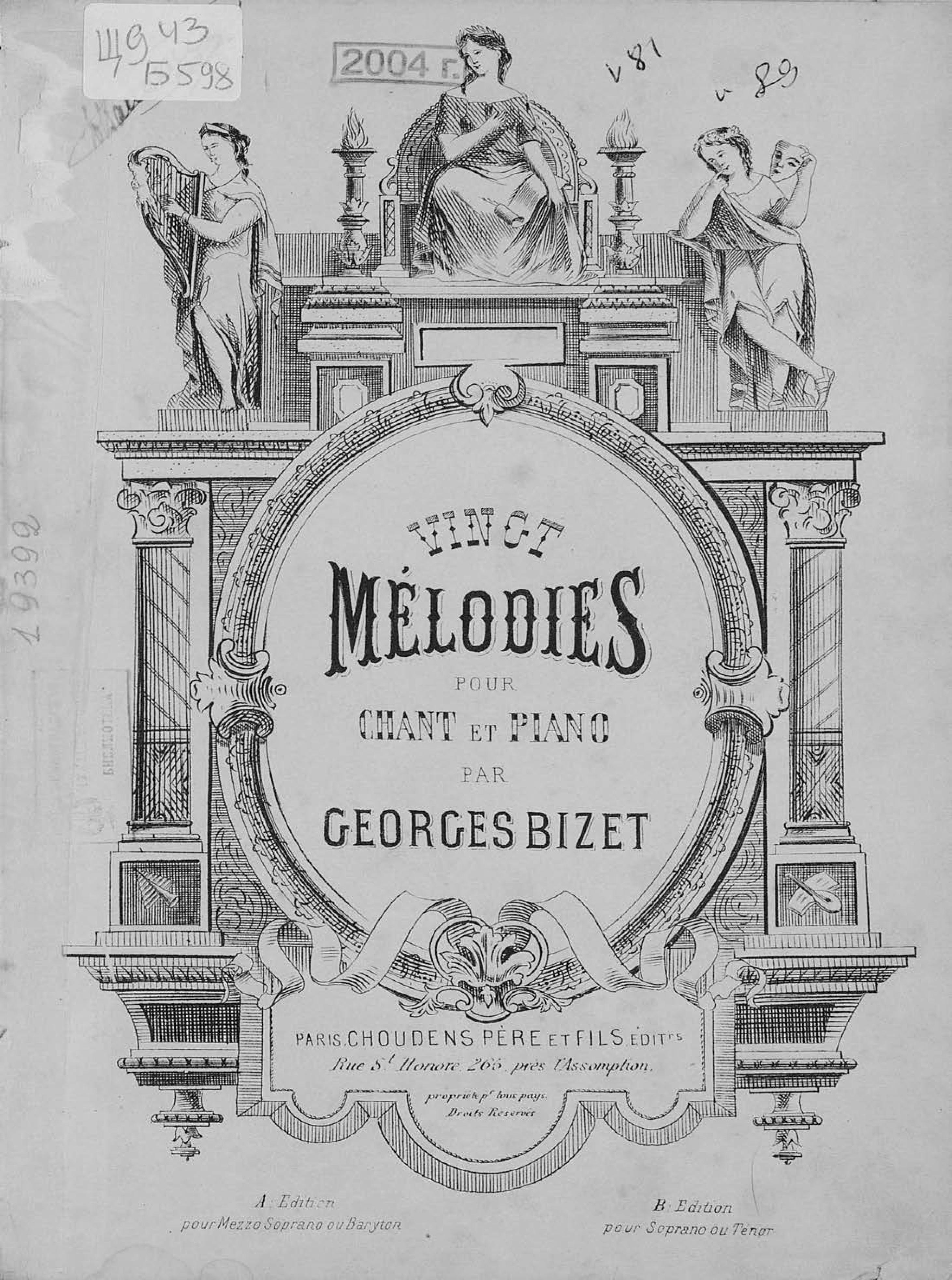 Жорж Бизе Vingt melodies pour chant et piano габриель урбен форе vingt melodies pour chant et piano par gabriel faure