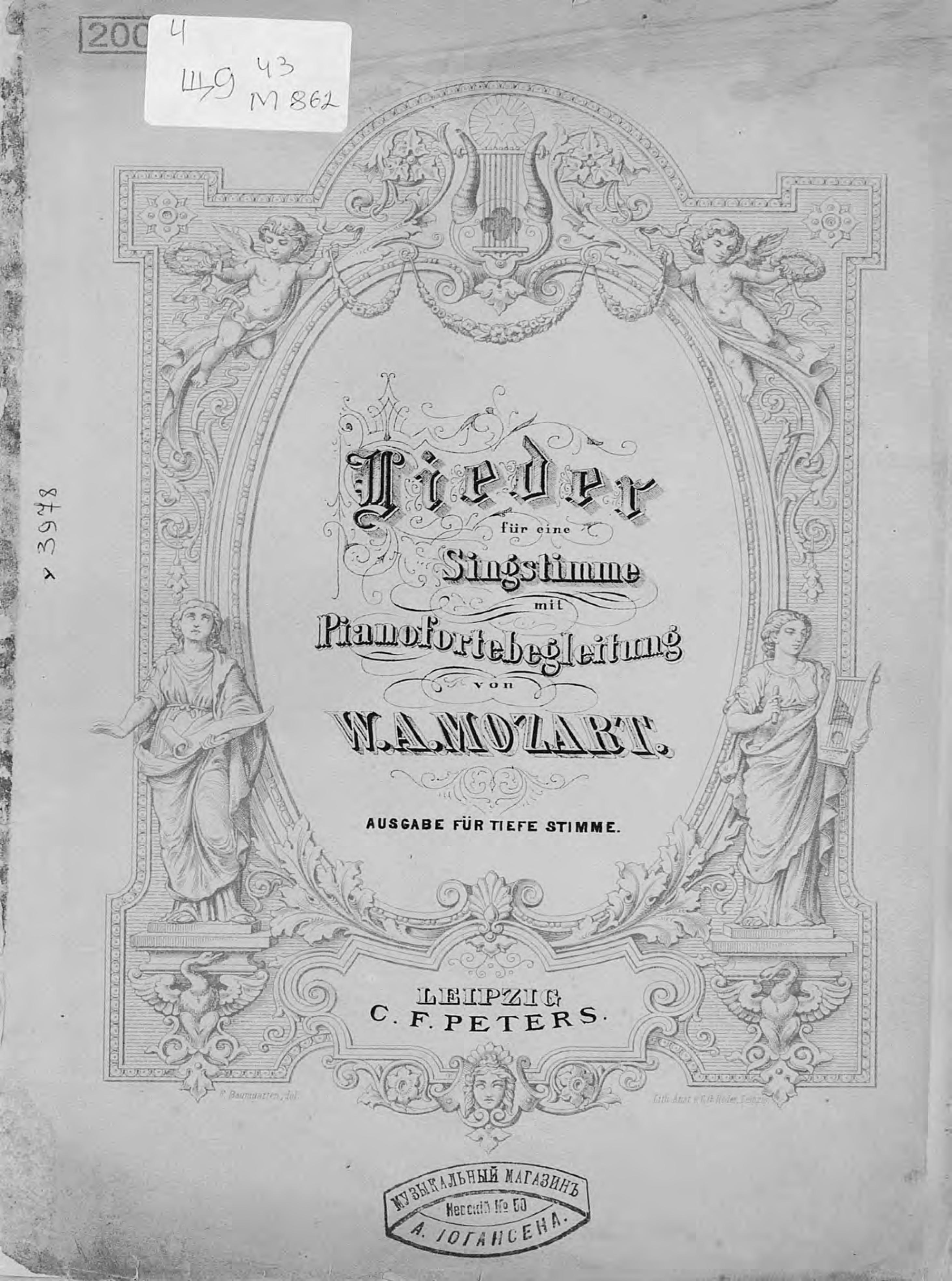Вольфганг Амадей Моцарт Lieder fur eine Singstimme mit Pianofortebegleitung