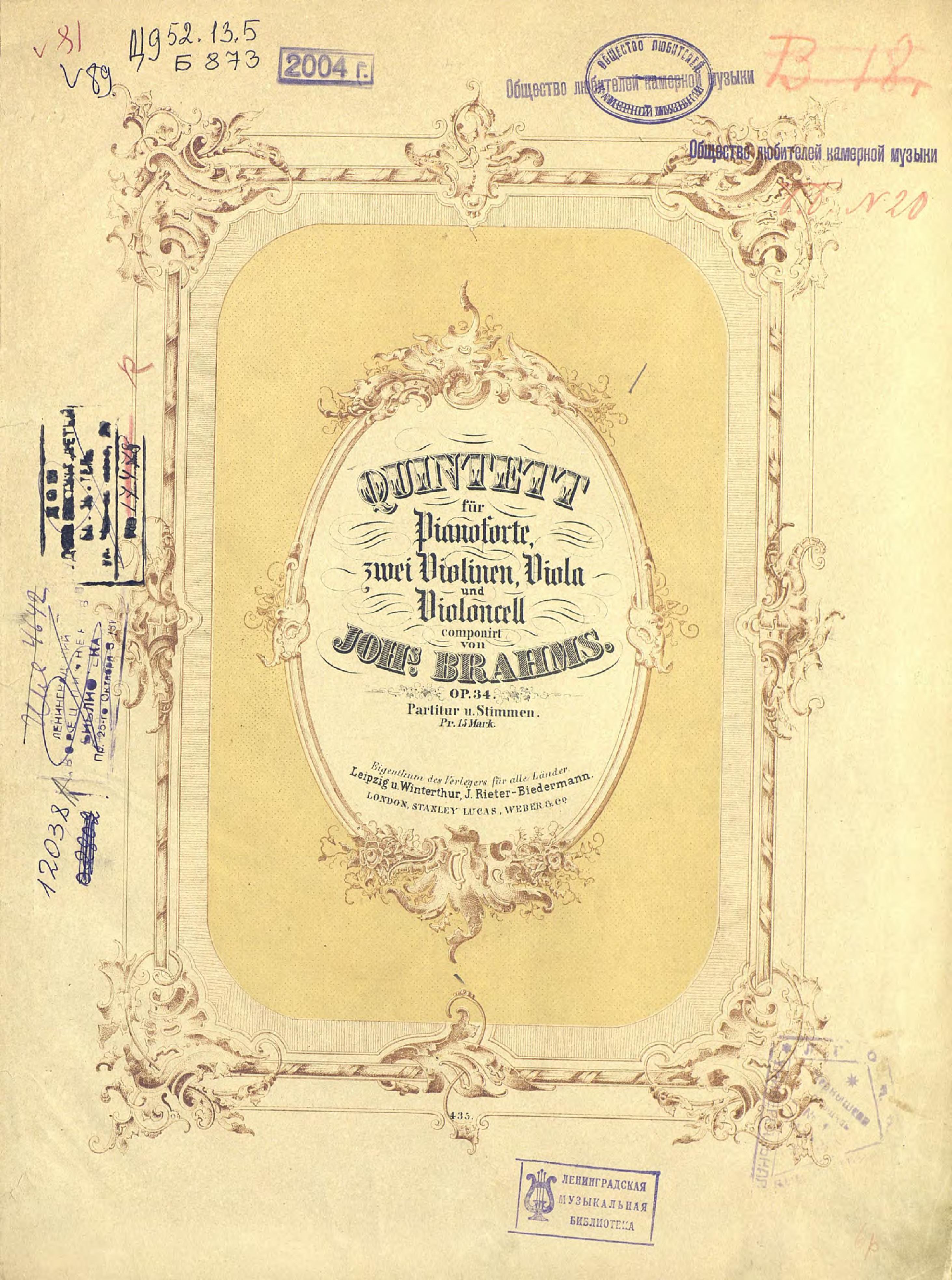 Иоганнес Брамс Quintett fur Pianoforte, 2 Violinen, Viola und Violoncell comp. v. Joh's Brahms джузеппе верди quartett fur 2 violinen viola und violoncell v g verdi e moll