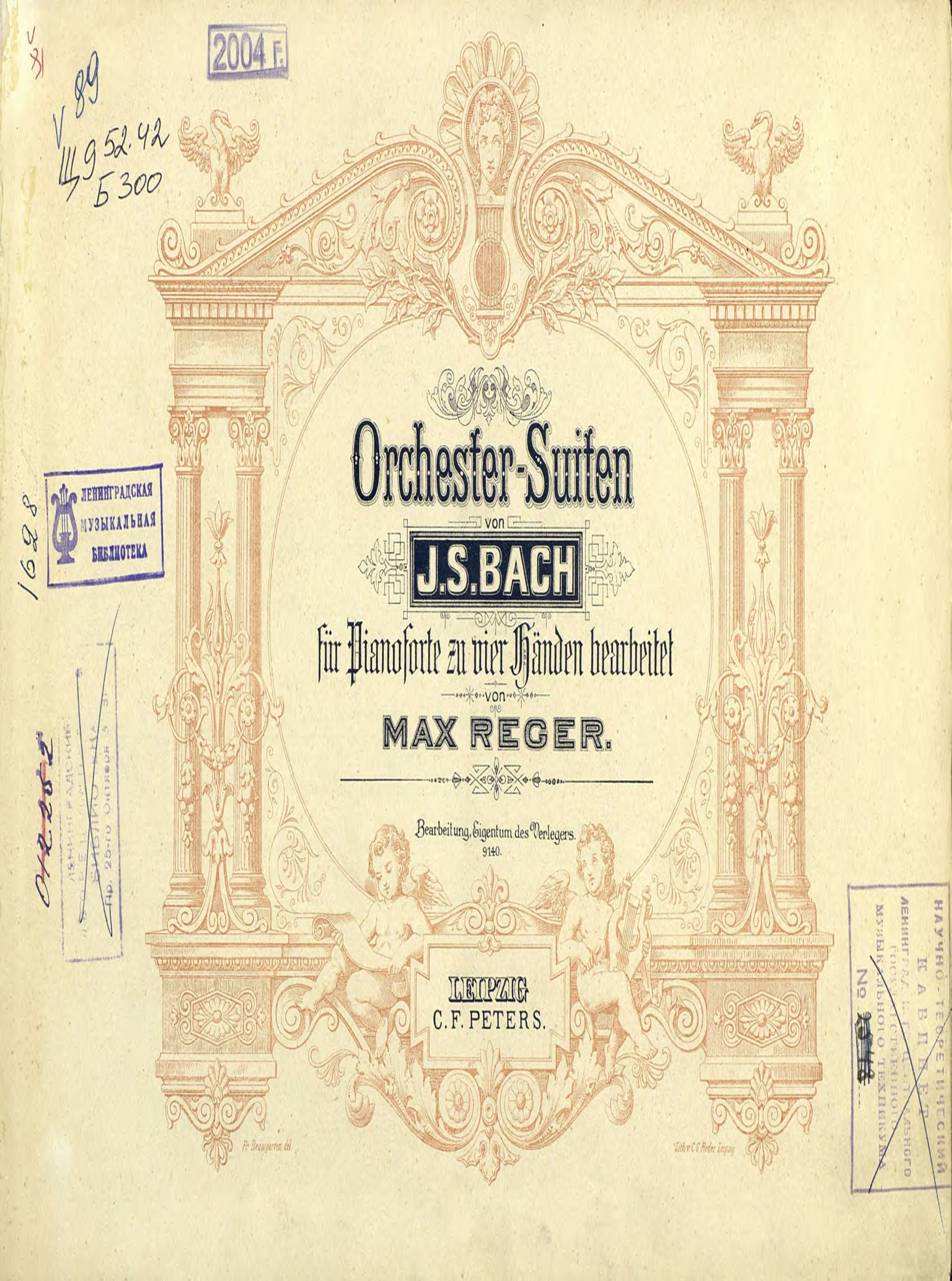 Фото - Иоганн Себастьян Бах Orchester-Suiten max raabe and palast orchester wuppertal