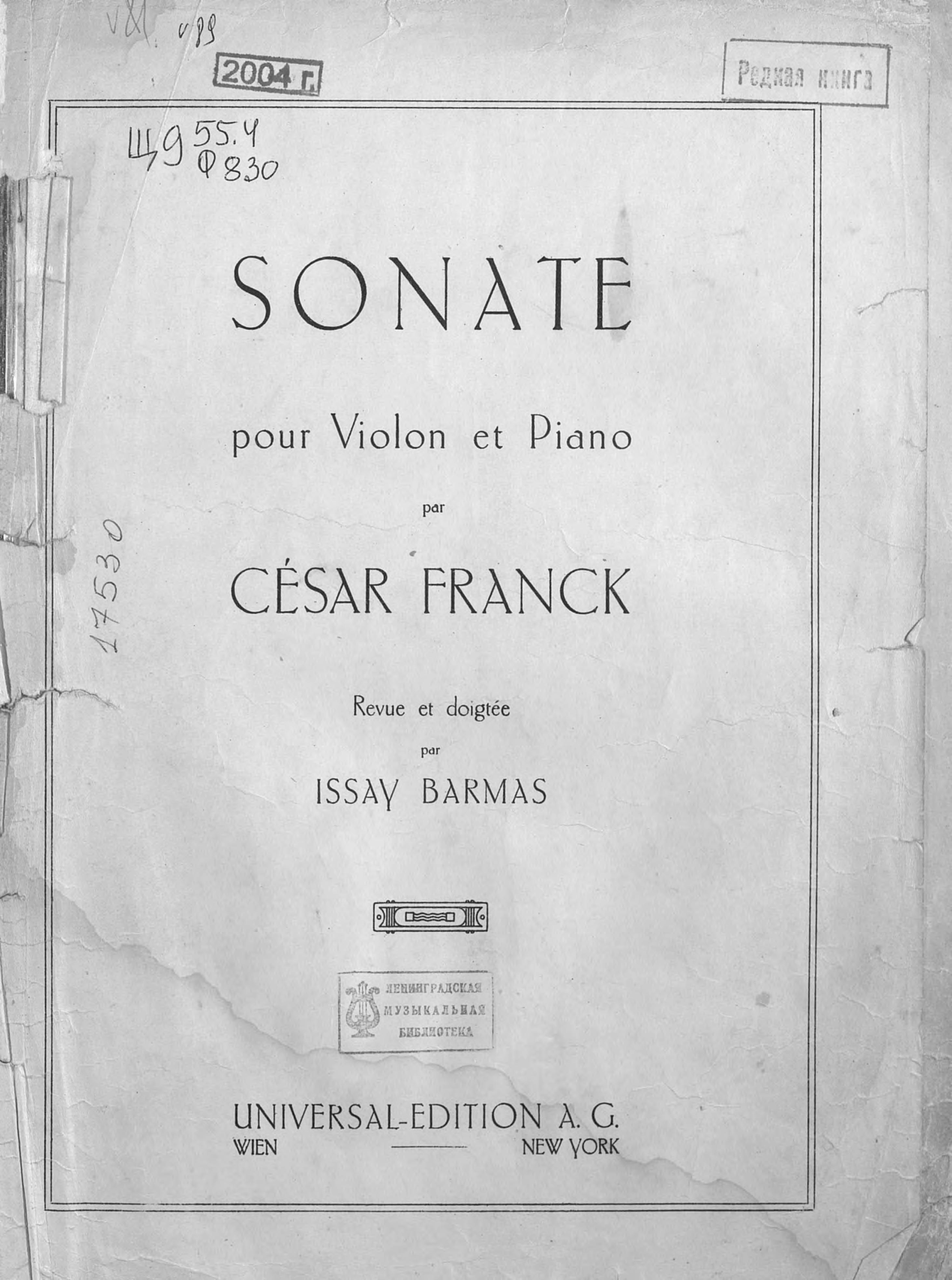 Сезар Франк Sonate pour Violon et Piano цена