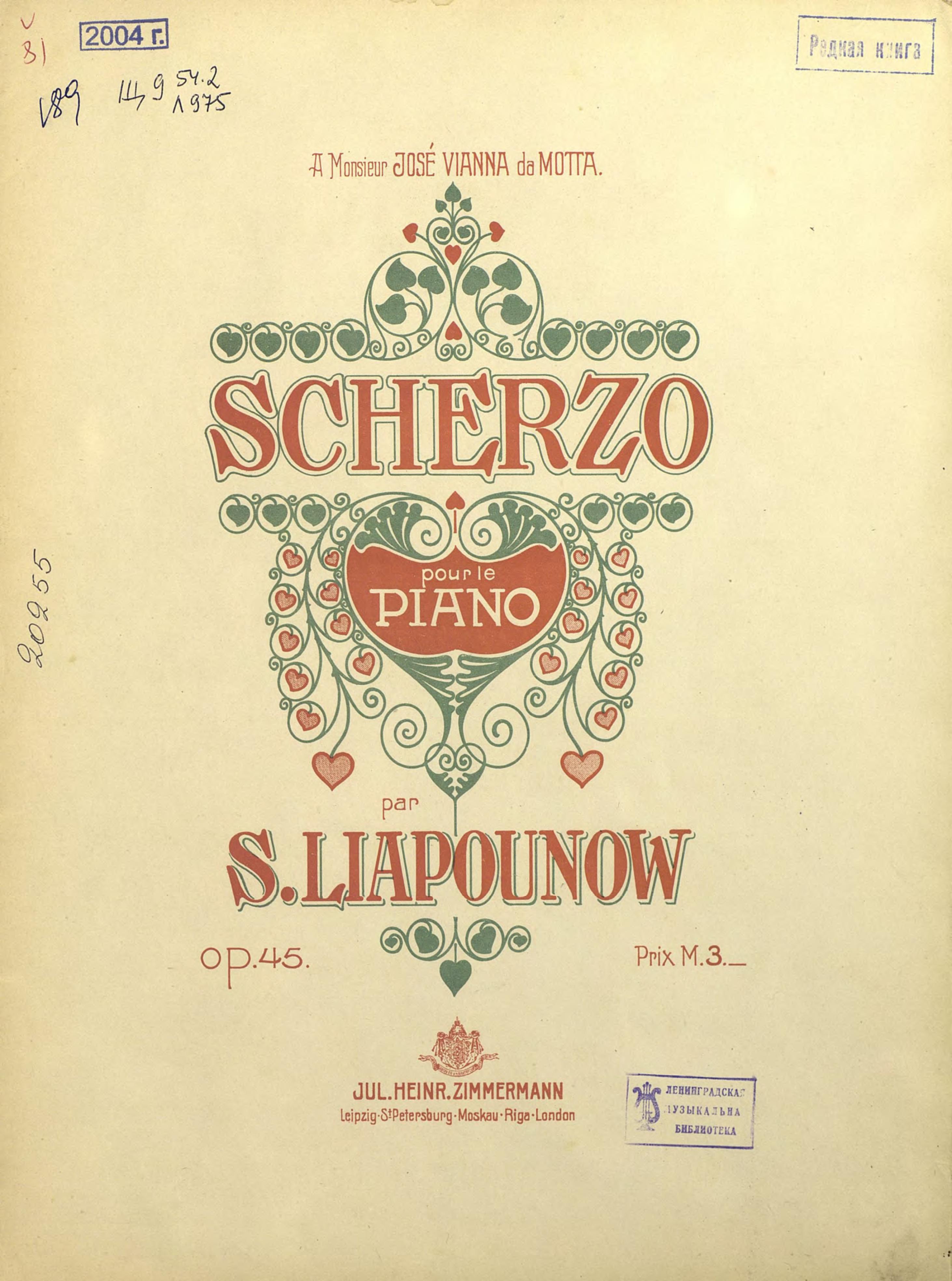 Сергей Михайлович Ляпунов Scherzo pour le piano par S. Liapunow t kullak scherzo