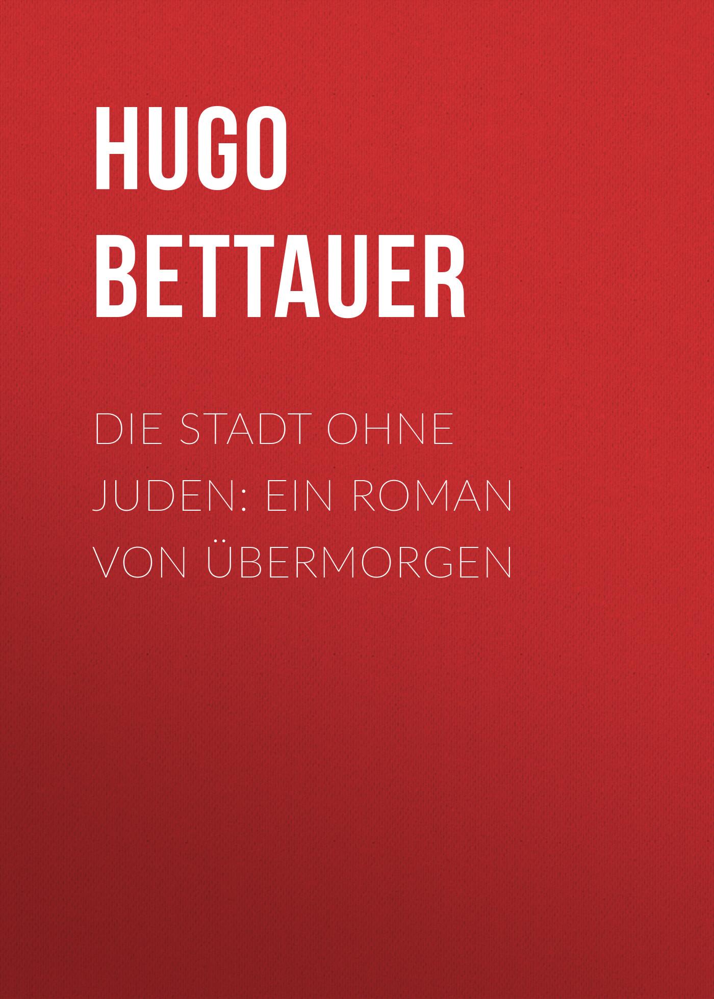 Hugo Bettauer Die Stadt ohne Juden: Ein Roman von übermorgen jugend ohne gott