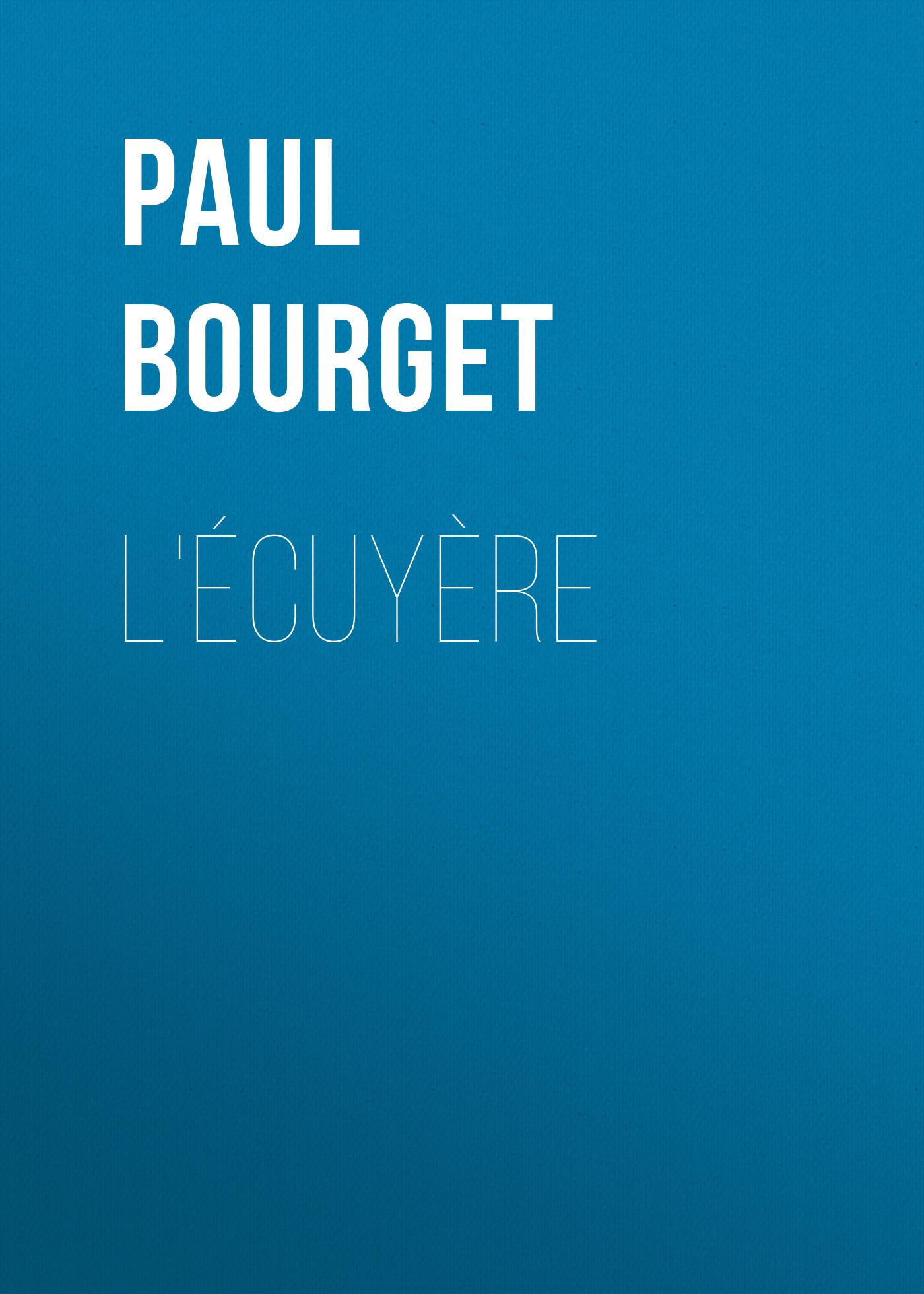 Поль Бурже L'Écuyère стоимость
