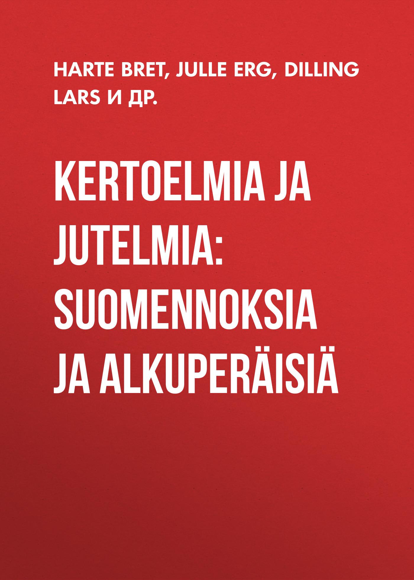 Фрэнсис Брет Гарт Kertoelmia ja jutelmia: Suomennoksia ja alkuperäisiä фрэнсис д фаворит