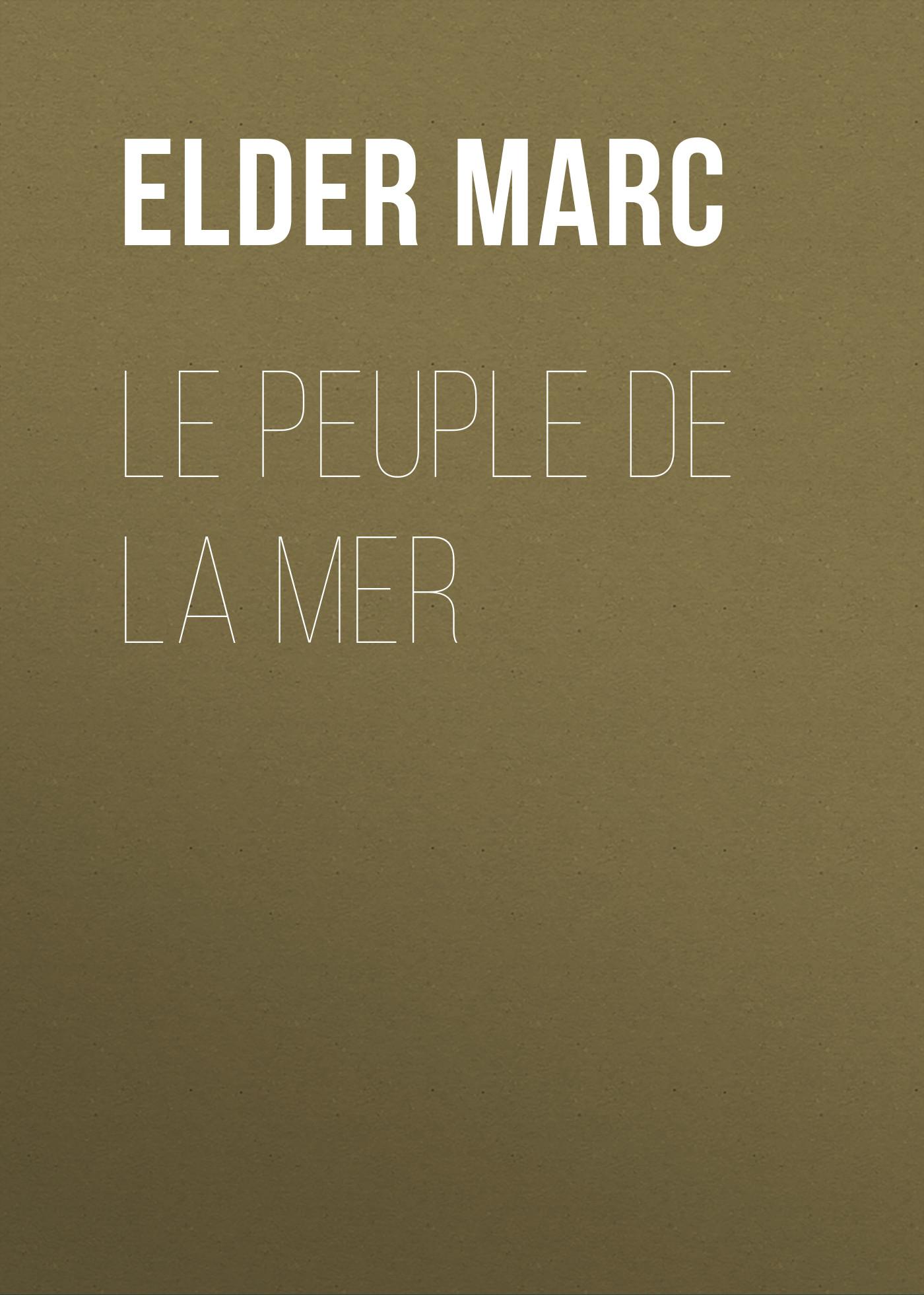 Elder Marc Le Peuple de la mer la mer часы la mer lmmulticw1018a коллекция с цепочками и подвесками
