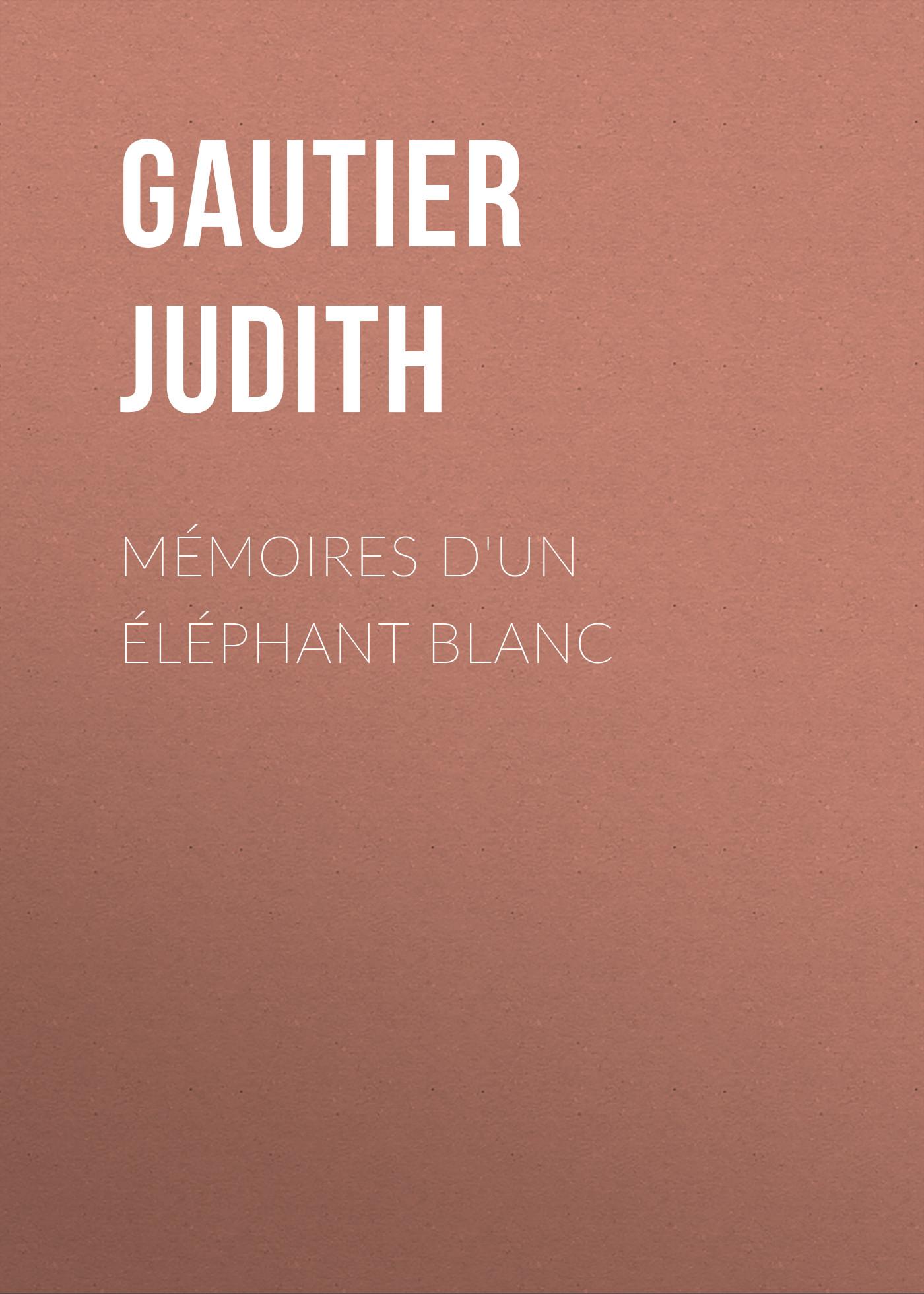 Gautier Judith Mémoires d'un Éléphant blanc цена и фото