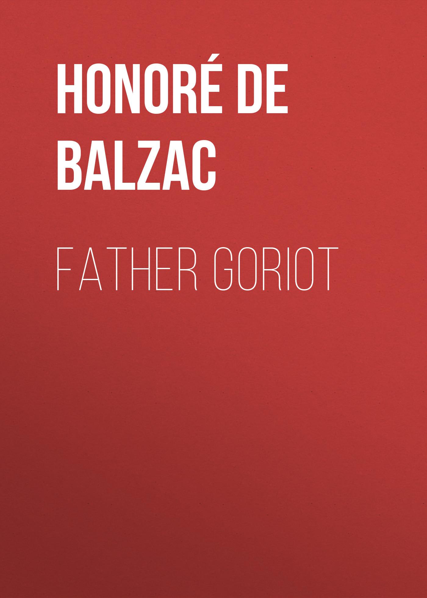 Оноре де Бальзак Father Goriot le pere goriot