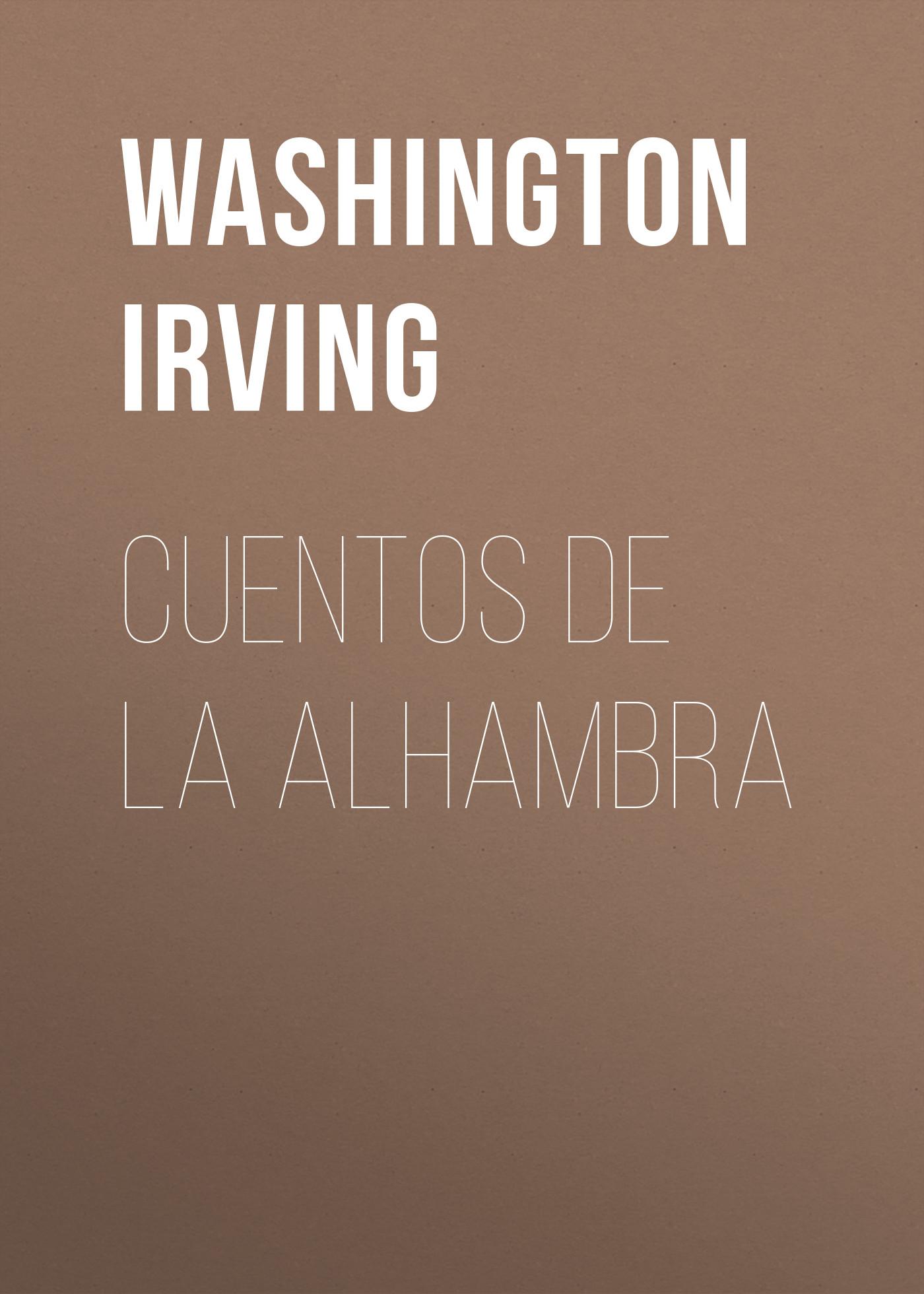Вашингтон Ирвинг Cuentos de la Alhambra вашингтон ирвинг histoire de la conquete de grenade t 2
