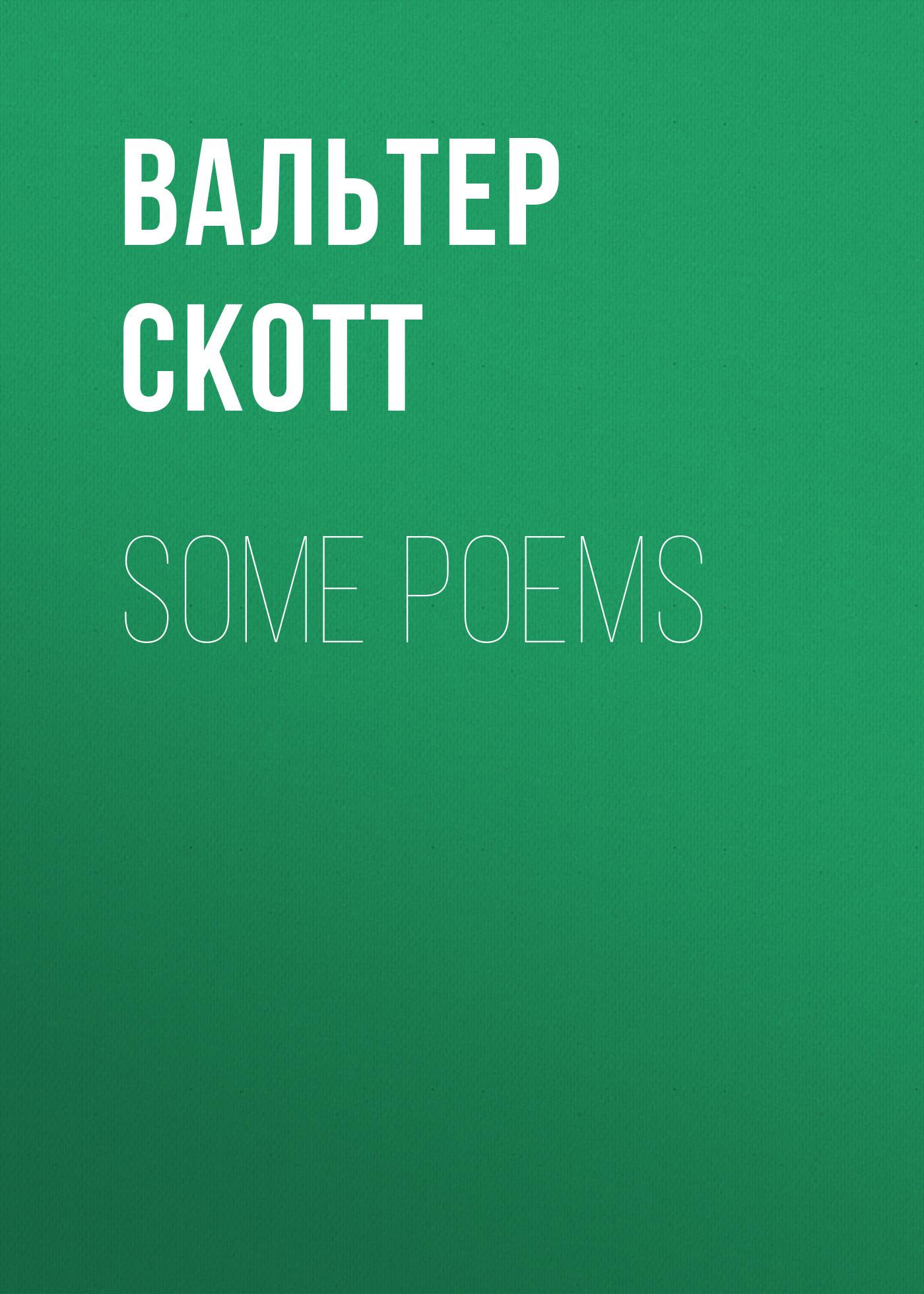 Вальтер Скотт Some Poems вальтер скотт st ronan s well