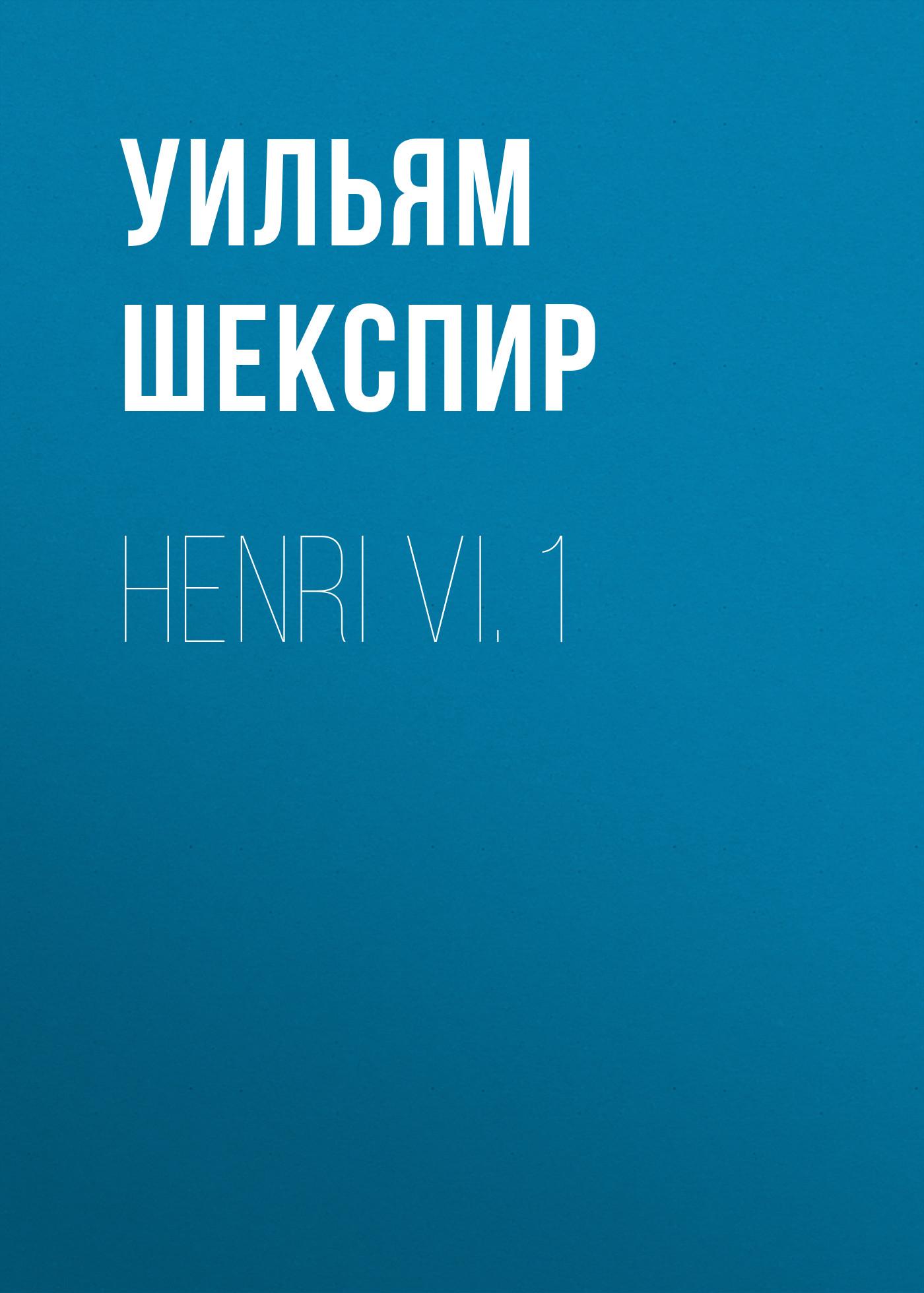 Henri VI. 1