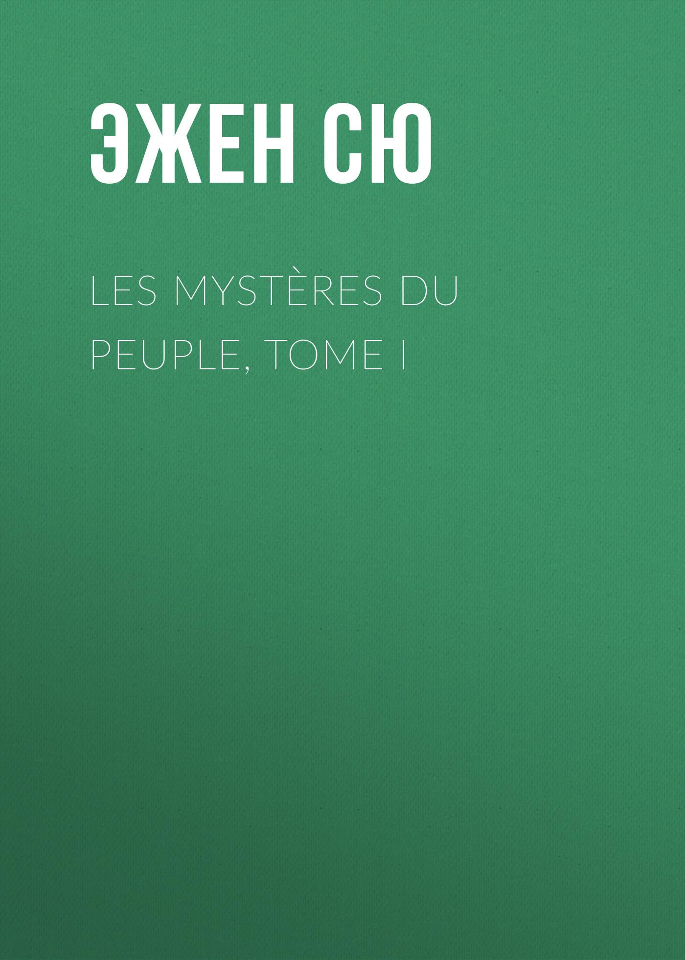 Эжен Сю Les mystères du peuple, Tome I dumas a les quarante cinq tome i