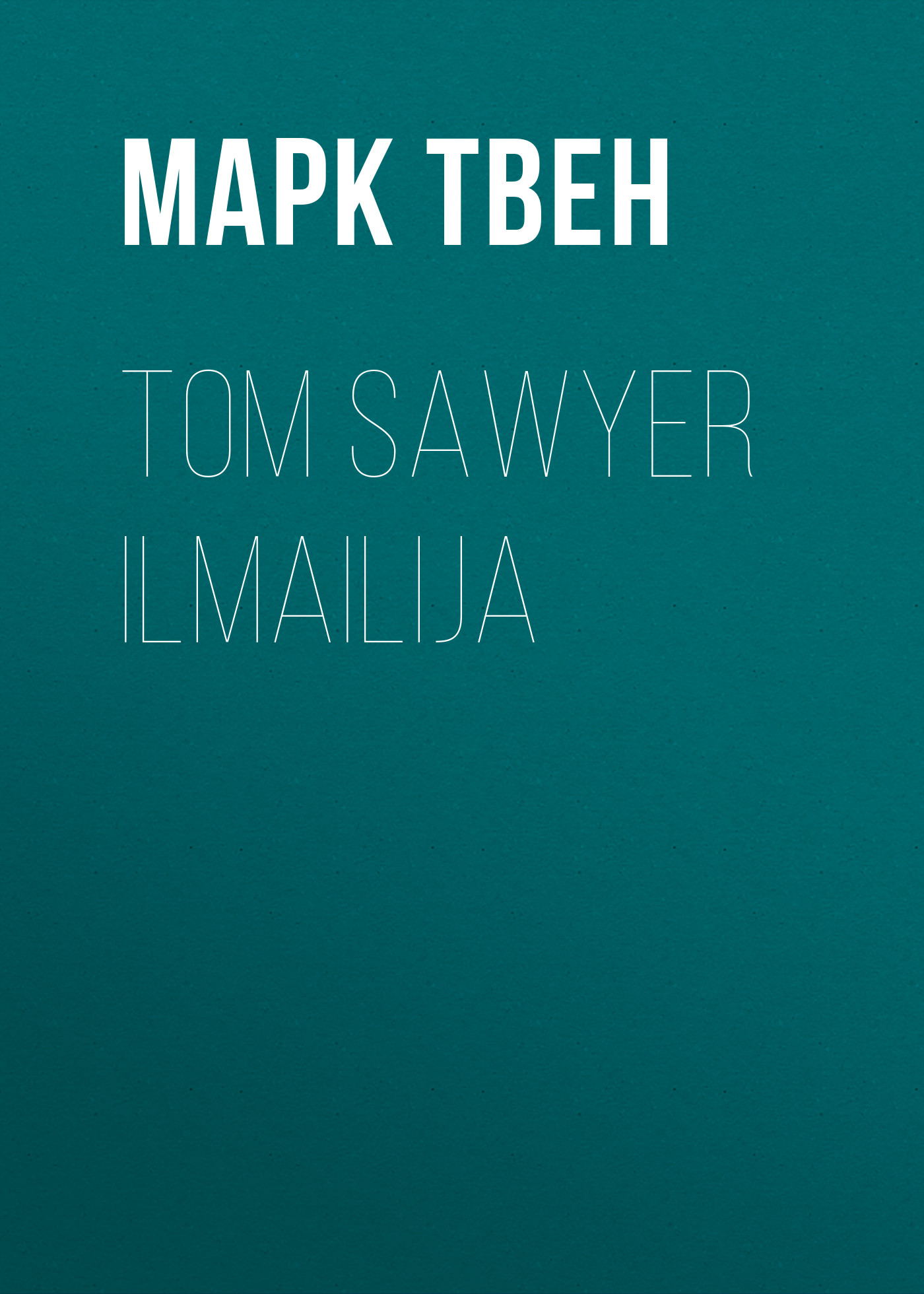 Tom Sawyer ilmailija