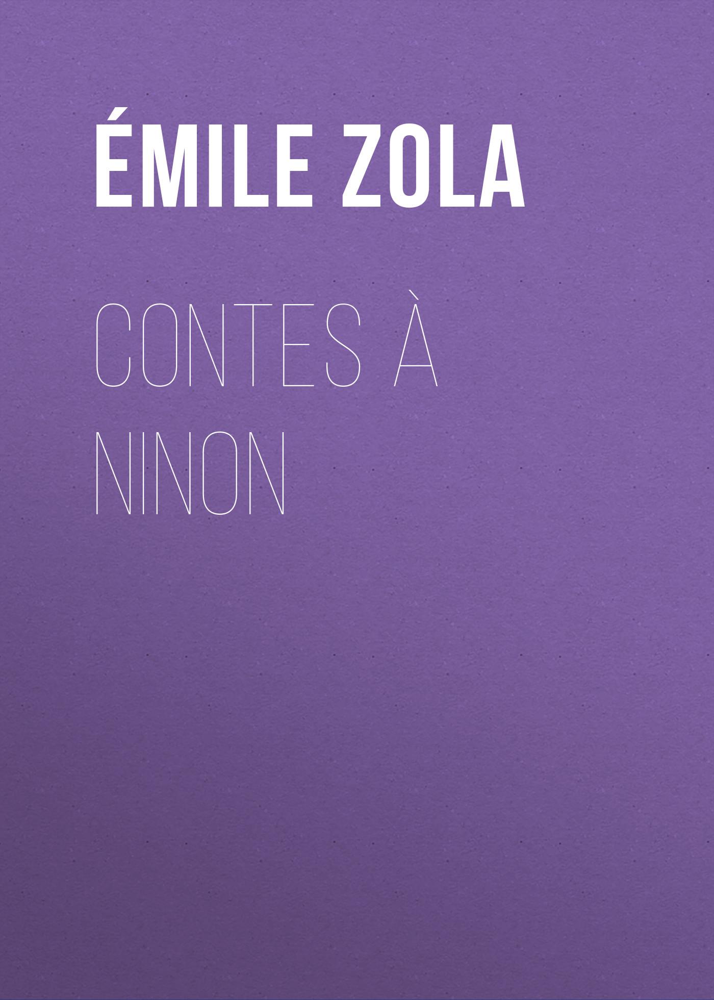Эмиль Золя Contes à Ninon