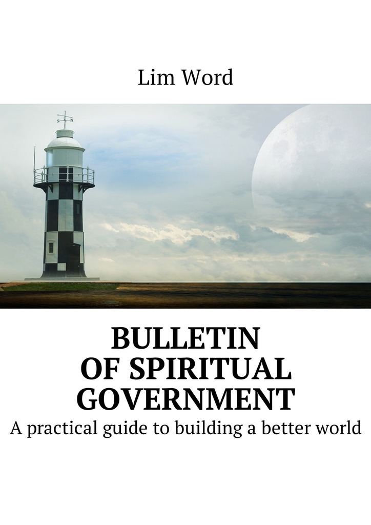Lim Word Bulletin of Spiritual Government. A practical guide to building a better world desires блузка desires модель 286557617