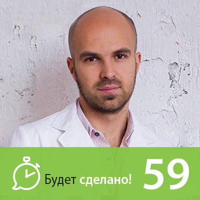 Никита Маклахов Илья Магеря: Как жить в гармонии с гормонами? цены онлайн