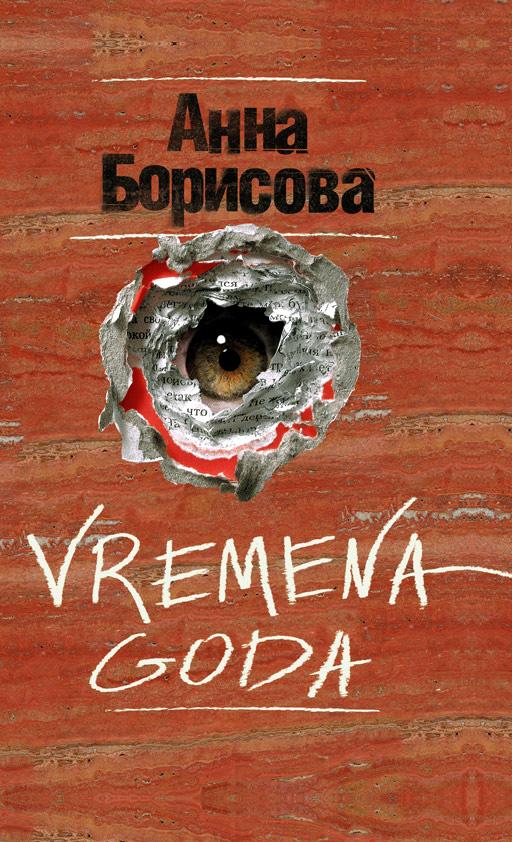 Анна Борисова Vremena goda rekordnoe kolichestvo turistov posetilo stambul s nachala goda