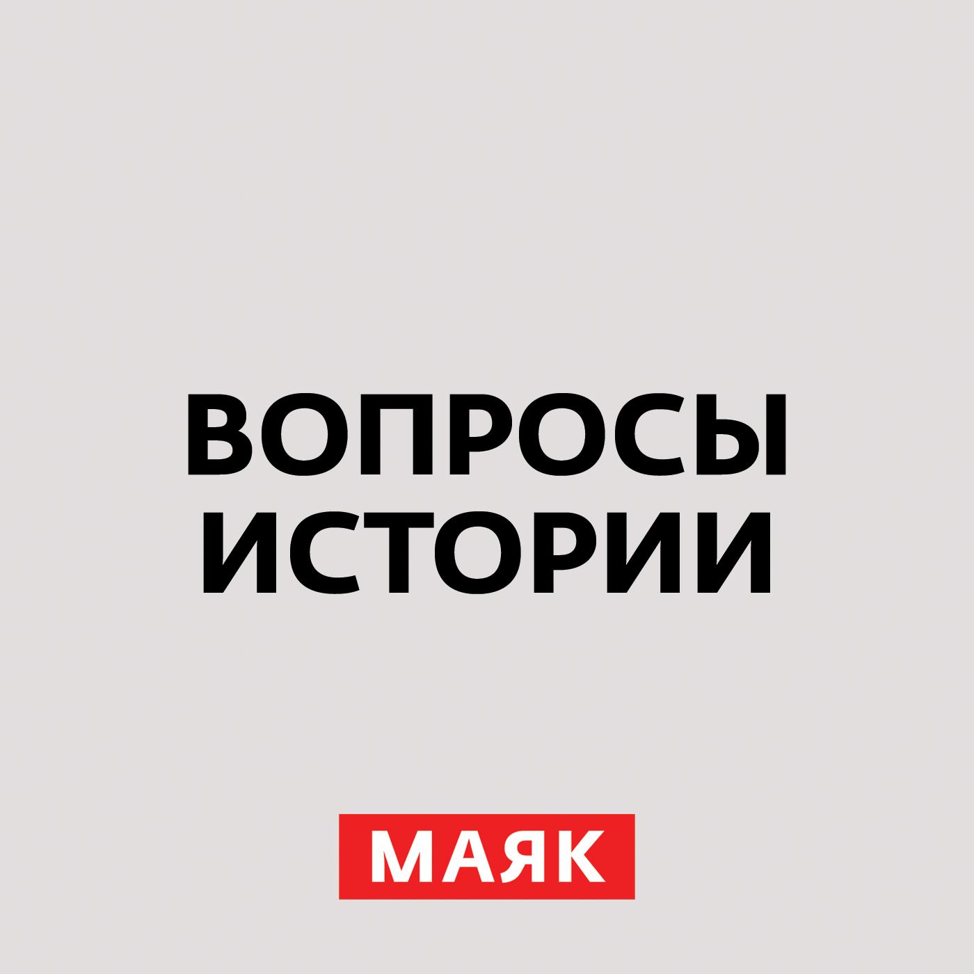 Андрей Светенко Что привело к августу 91-го. Часть 1 андрей светенко исторические предпосылки парламентаризма в россии часть 2