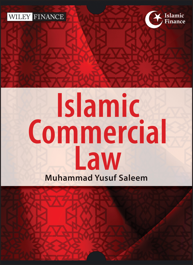 Muhammad Saleem Yusuf Islamic Commercial Law zamir iqbal introduction to islamic economics theory and application
