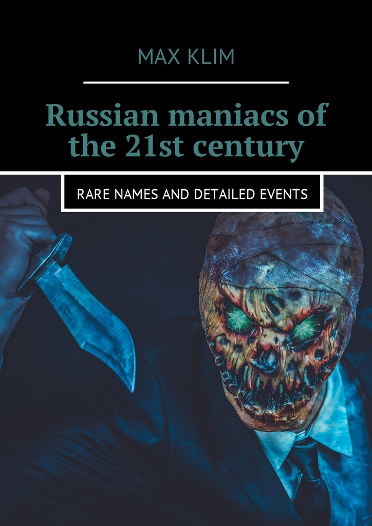 цены Max Klim Russian maniacs of the 21st century. Rare names and detailed events