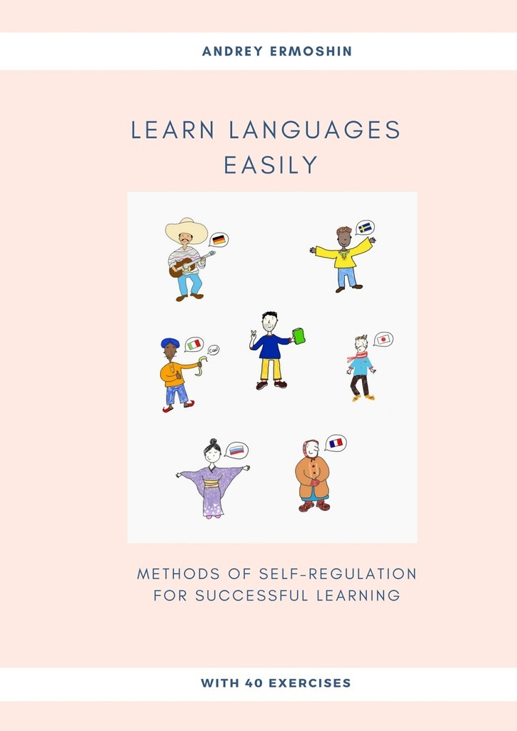 Andrey Ermoshin Learn Languages Easily. Methods of self-regulation for successful learning pashagin andrey geokhimiya rodnikovykh vod tuvy