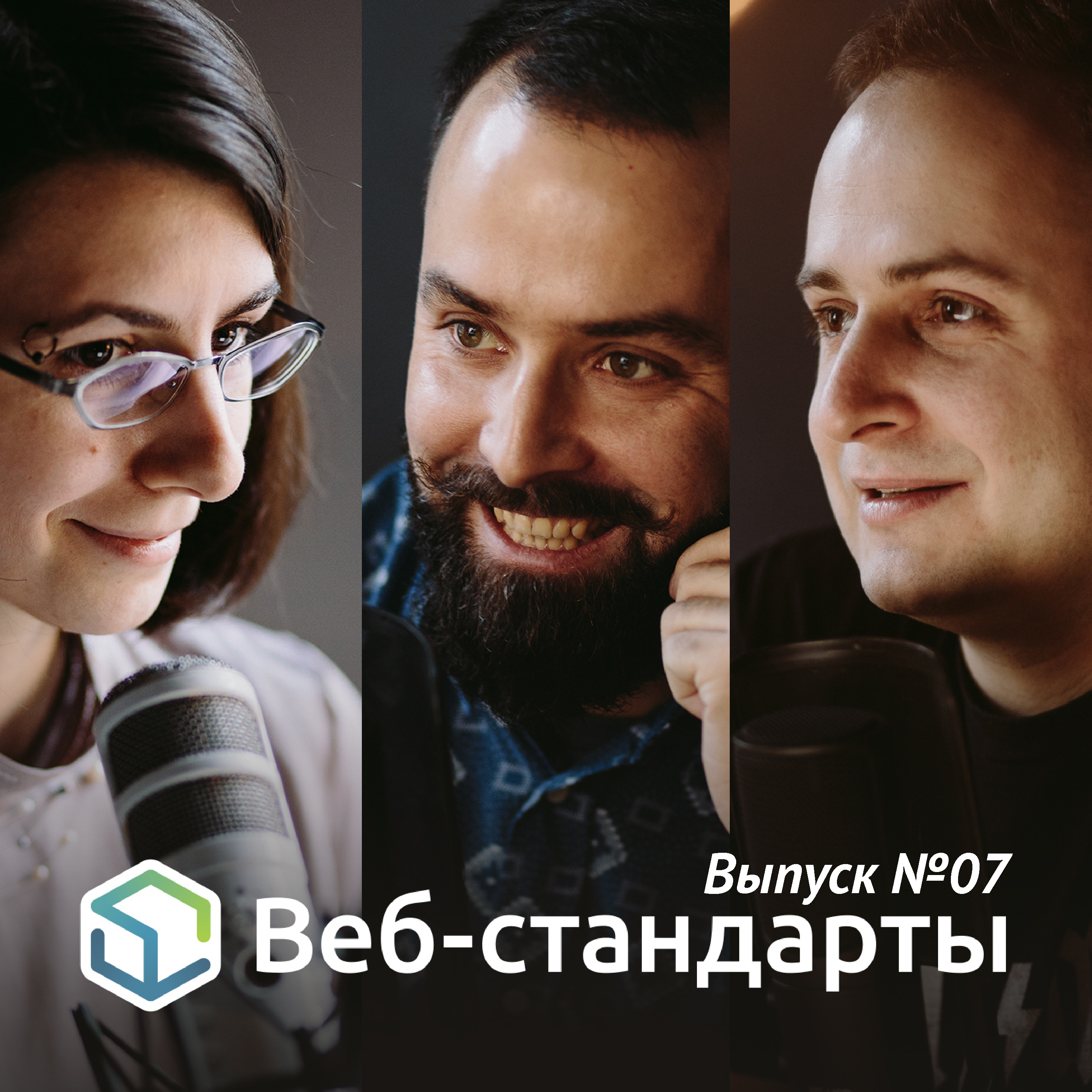 Алексей Симоненко Выпуск №07 алексей номейн качественная реклама наfacebook