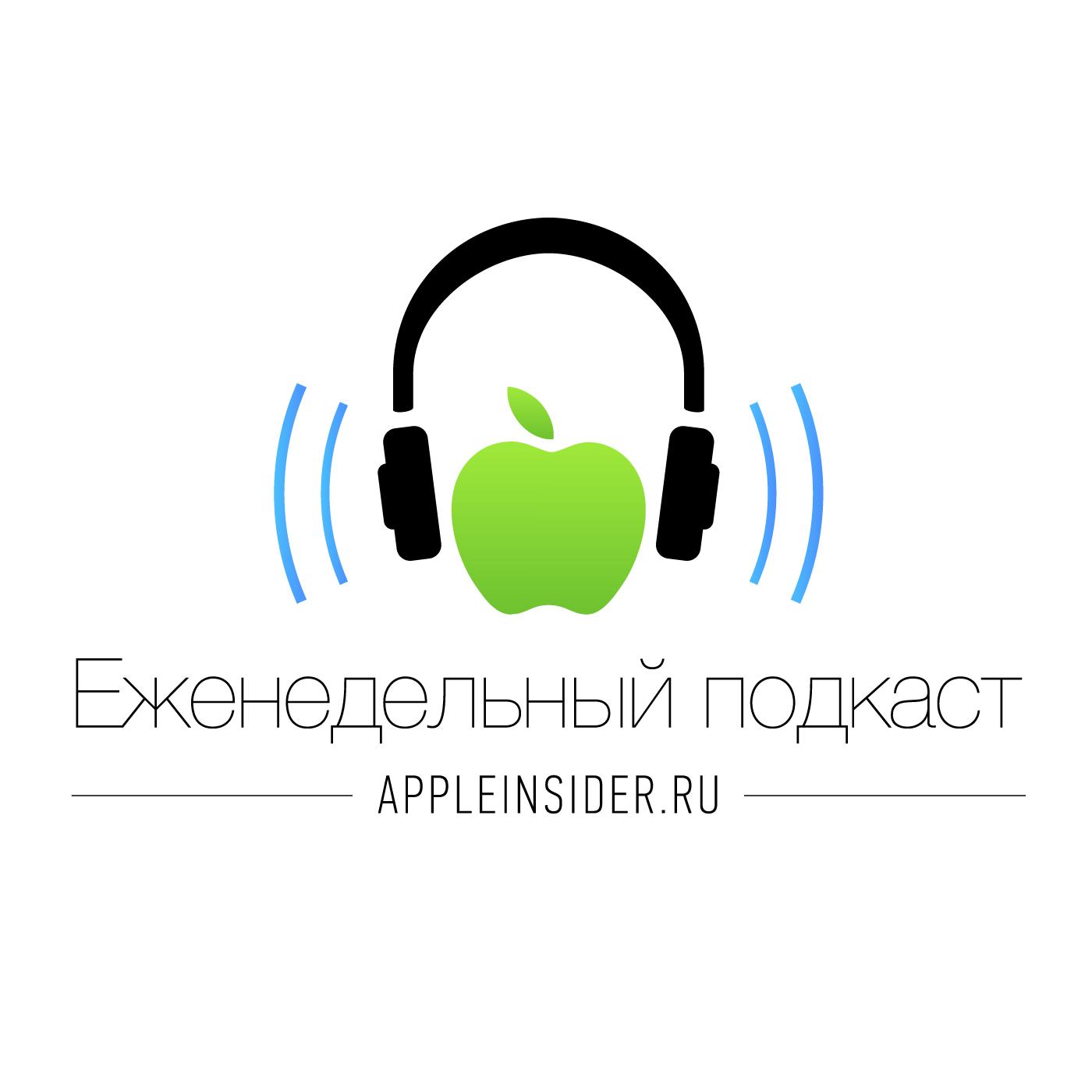 Миша Королев Смотрим презентацию новых MacBook Pro вместе