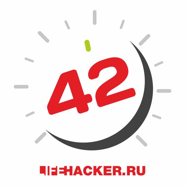 Авторский коллектив «Буферная бухта» Что делать со старыми вещами? авторский коллектив буферная бухта новый год созвездами рунета
