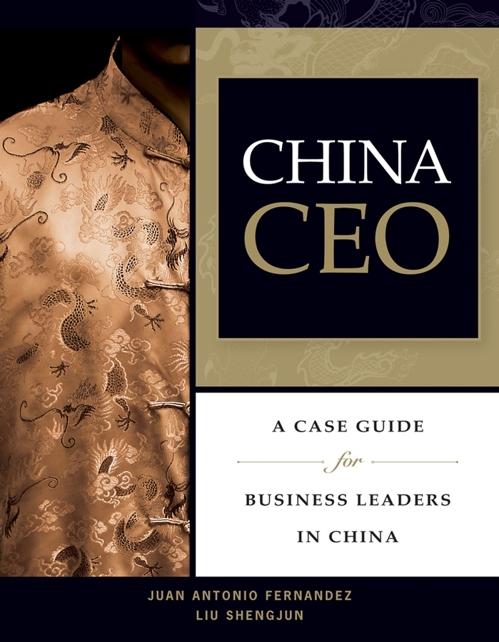 Liu Shengjun China CEO. A Case Guide for Business Leaders in China managerial challenges of inclusive growth