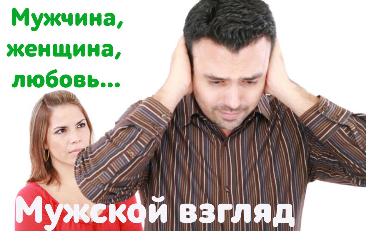 Игорь Полоз Служебные романы. Новая сексуальная революция?