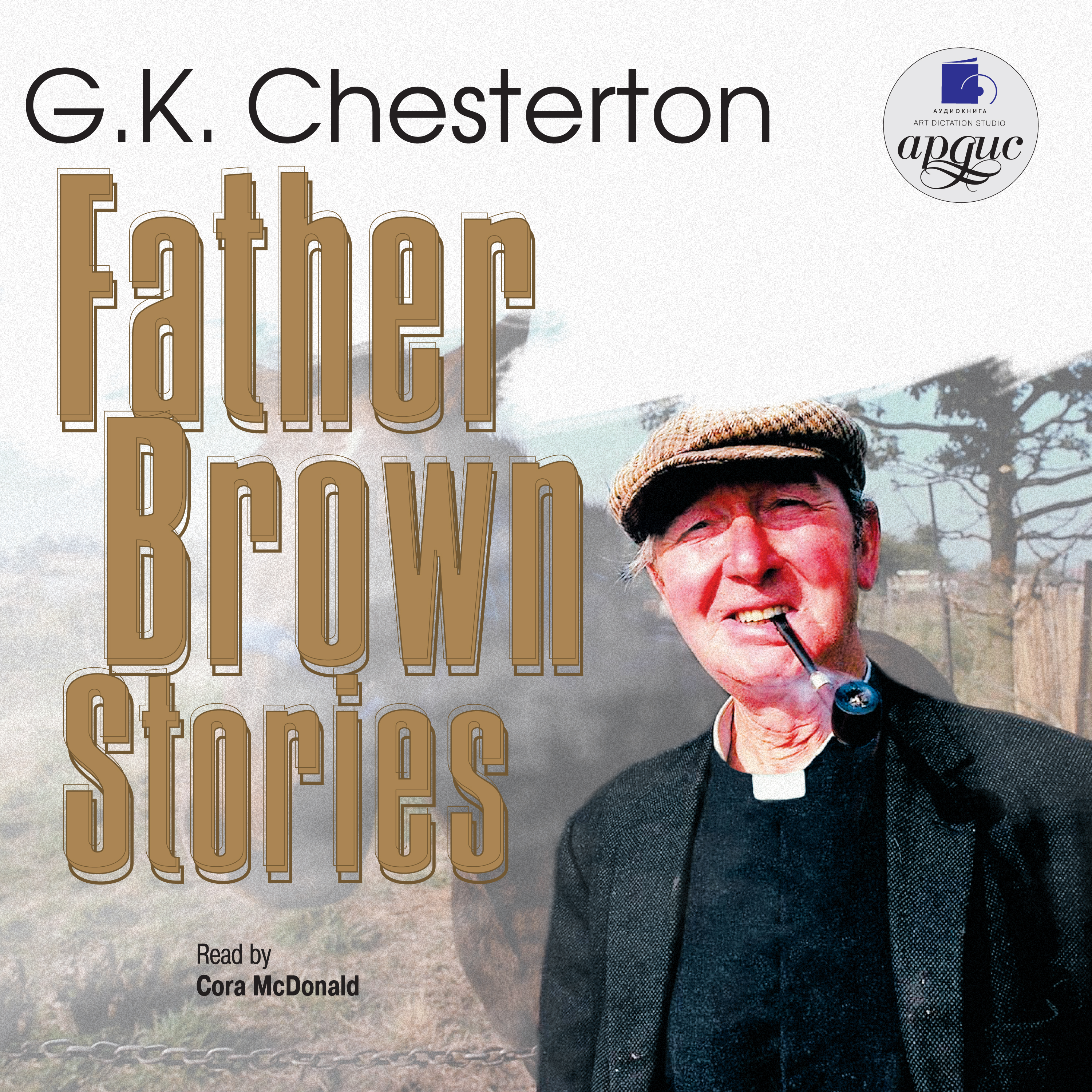 Гилберт Честертон Father Brown Stories туника shelter shelter mp002xw13urt