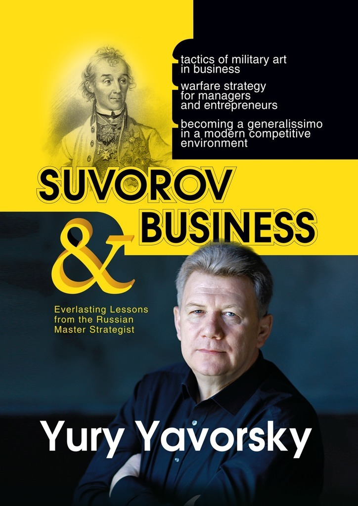 Yury Yavorsky Suvorov & business. Everlasting lessons from the russian master strategist 50pcs lot stp6a60