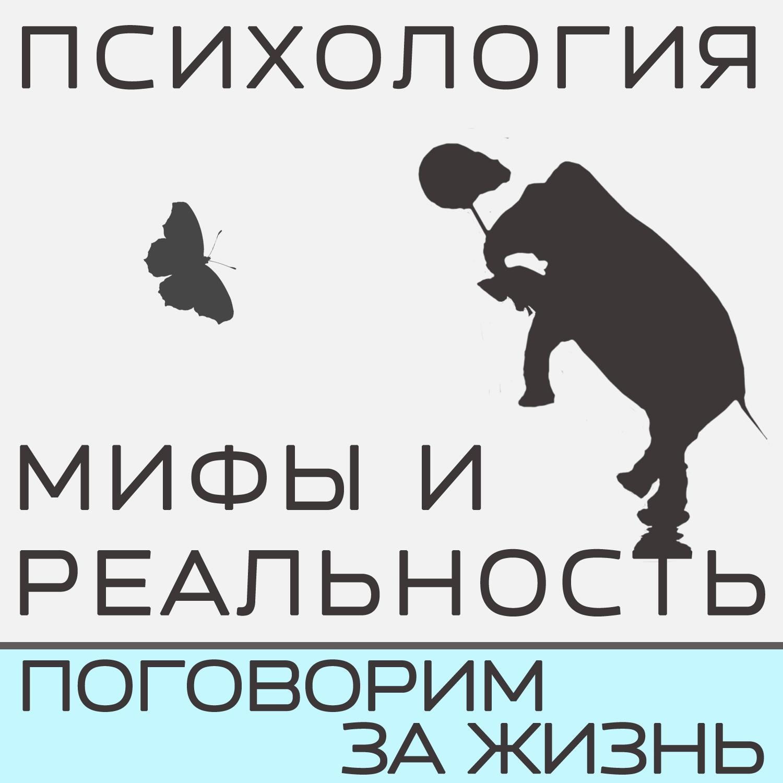 Александра Копецкая (Иванова) Кто Я!?