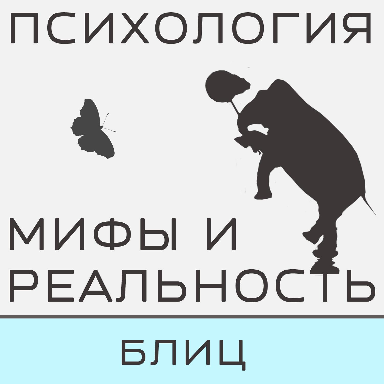 Александра Копецкая (Иванова) Вопросы и ответы.Часть 3