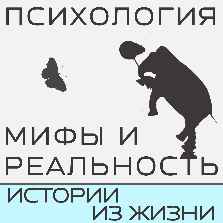 Александра Копецкая (Иванова) Я не агрессивный александра копецкая иванова я не агрессивный