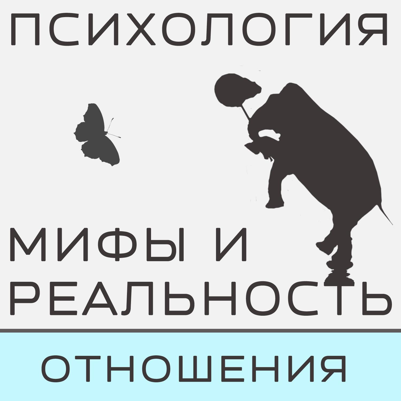 Александра Копецкая (Иванова) Секс без проблем!?