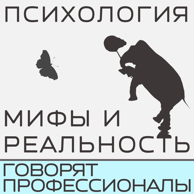 Александра Копецкая (Иванова) О концептуальном мышлении!