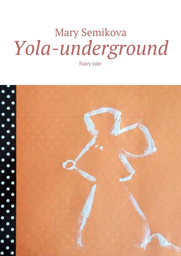 Mary Semikova Yola-underground. Fairy tale rooms