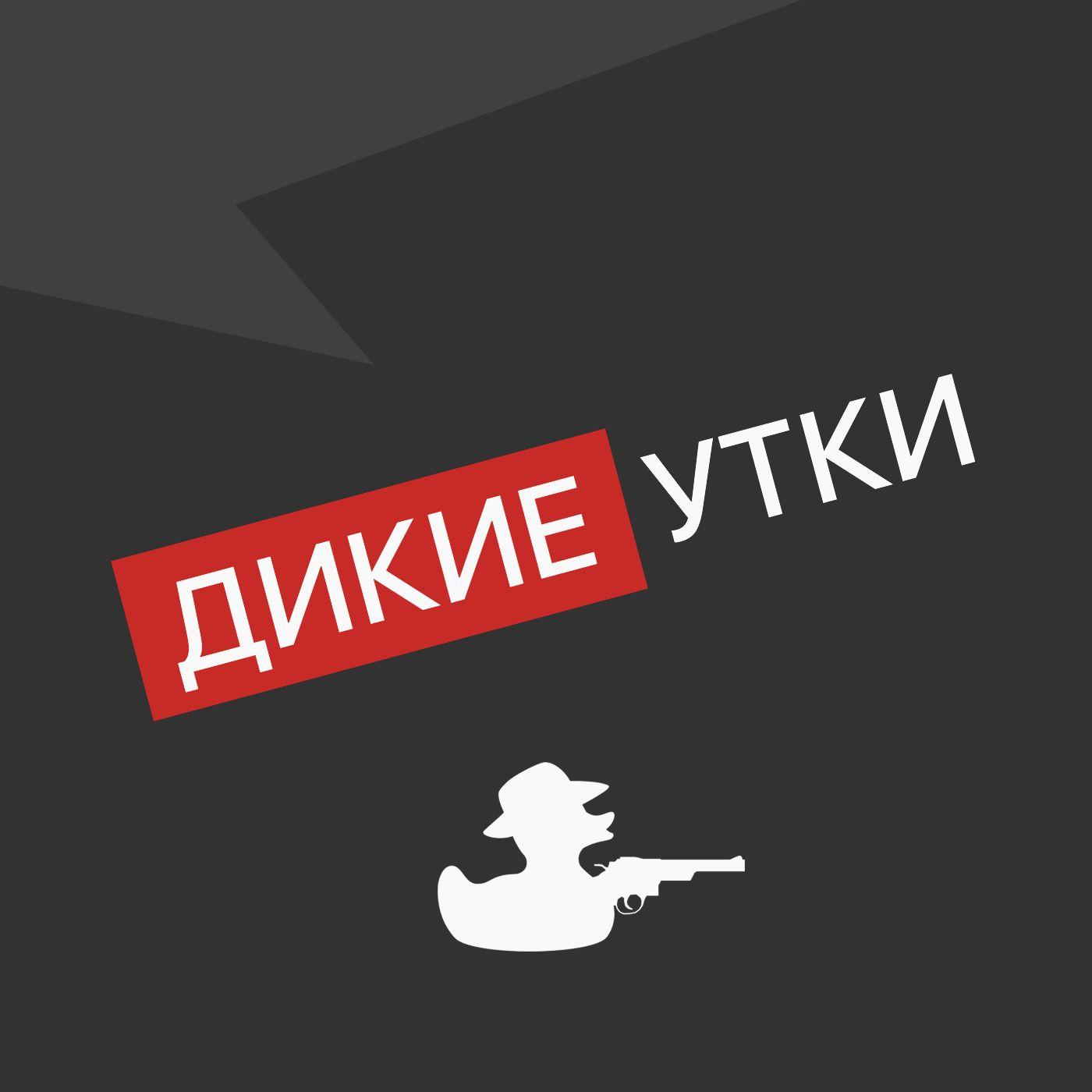 Выпуск № 41_Творческий коллектив Mojomedia