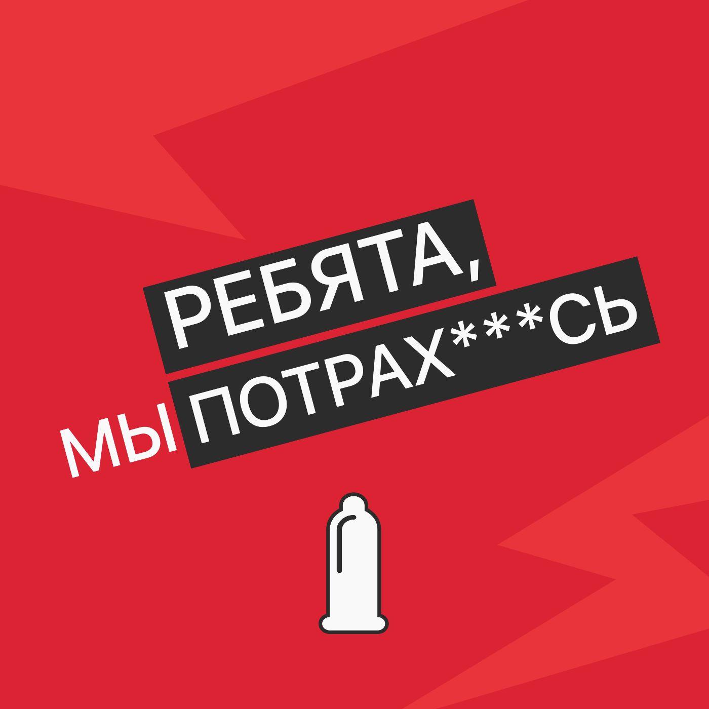 Выпуск № 15_Творческий коллектив Mojomedia
