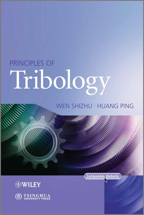 лучшая цена Wen Shizhu Principles of Tribology